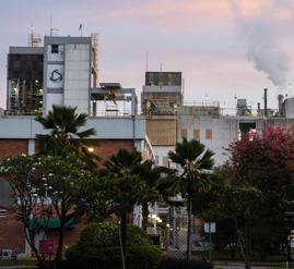 Fábrica Carioca de Catalisadores